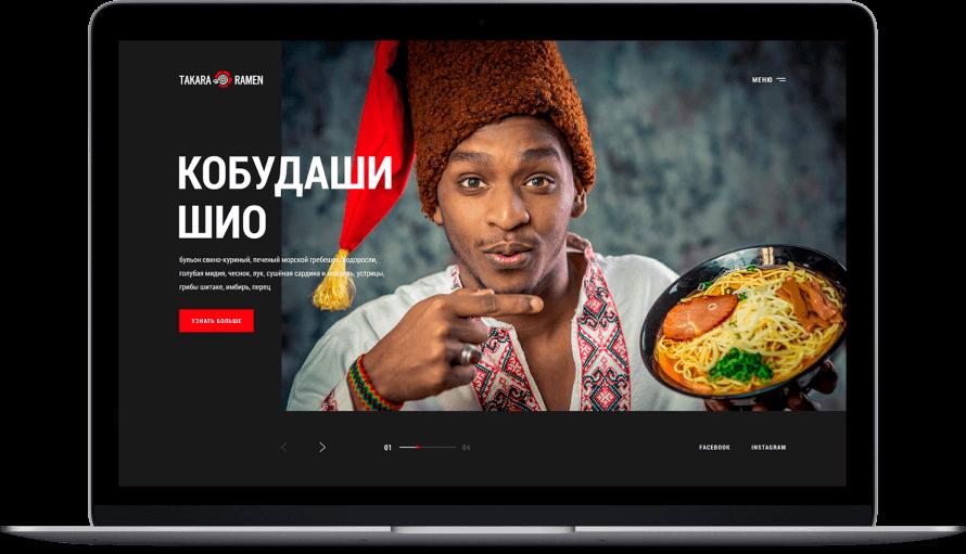 Takara Ramen Ukraine